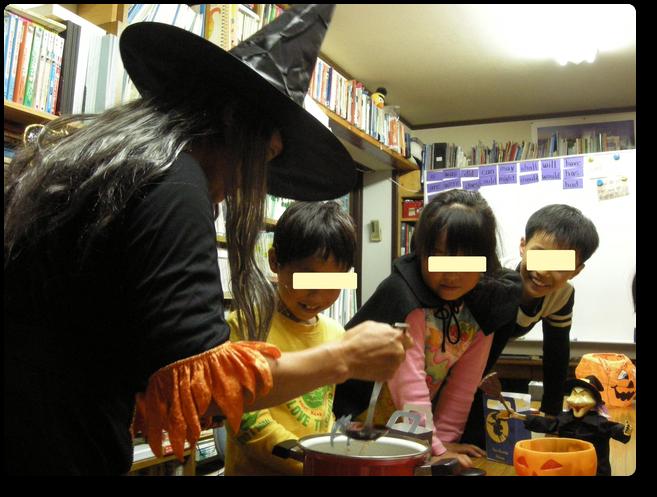 魔女のスープ